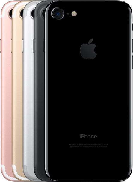 Айфон 7s купить в екатеринбурге купить б у айфон 4с на авито